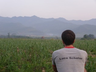 Luce Scholar